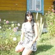 Софья